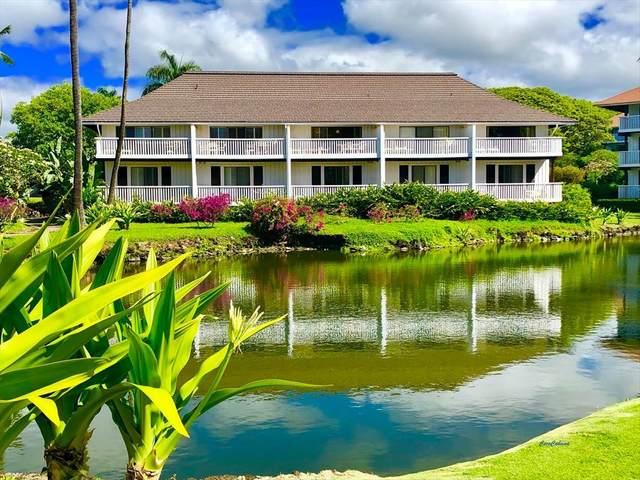 2253 Poipu Rd, Koloa, HI 96756 (MLS #639950) :: Kauai Exclusive Realty