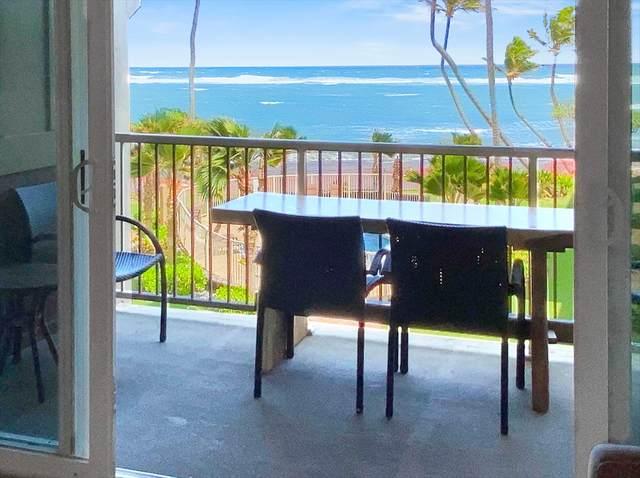 4-856 Kuhio Hwy, Kapaa, HI 96746 (MLS #640009) :: Elite Pacific Properties