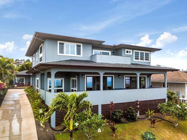1224 Kaena St, Kalaheo, HI 96741 (MLS #640032) :: Elite Pacific Properties