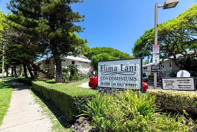 68-3883 Lua Kula St, Waikoloa, HI 96738 (MLS #640388) :: Elite Pacific Properties