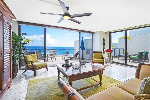 5454 Ka Haku Road, Princeville, HI 96722 (MLS #640391) :: Kauai Exclusive Realty