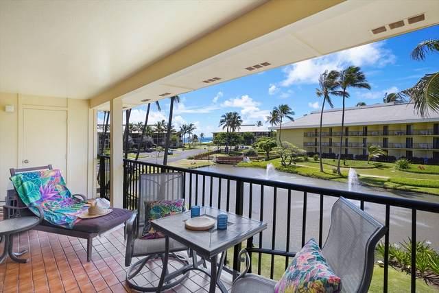 4330 Kauai Beach Dr, Lihue, HI 96766 (MLS #640488) :: Corcoran Pacific Properties