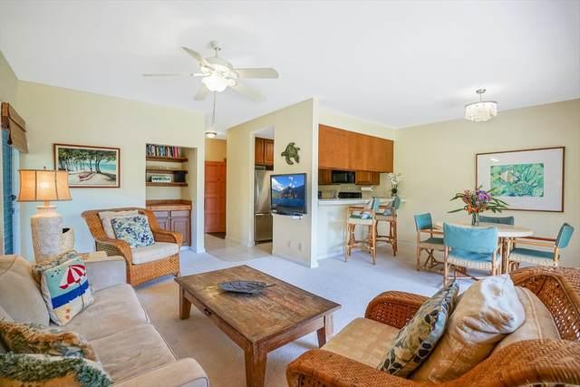 2370 Hoohu Rd, Koloa, HI 96756 (MLS #640528) :: Elite Pacific Properties
