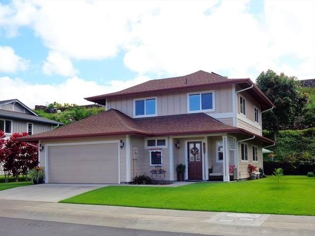 75-669 Lalii Pl, Kailua-Kona, HI 96740 (MLS #640573) :: Aloha Kona Realty, Inc.