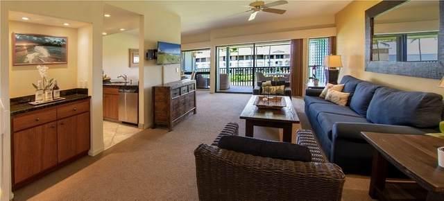 1565 Pee Rd, Koloa, HI 96756 (MLS #640659) :: Elite Pacific Properties