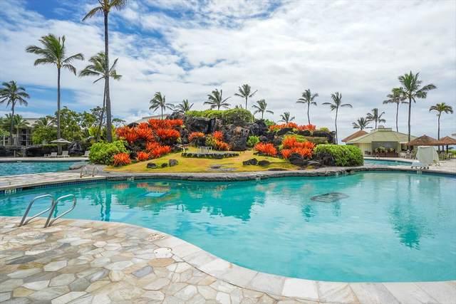4331 Kauai Beach Dr, Lihue, HI 96766 (MLS #640971) :: Steven Moody