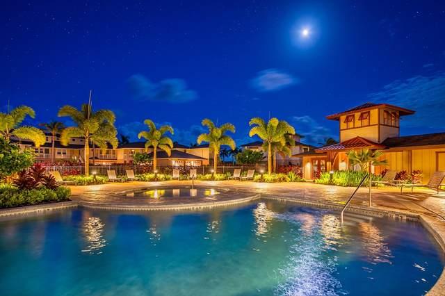 2611 Kiahuna Plantation Dr, Koloa, HI 96756 (MLS #640974) :: Kauai Exclusive Realty