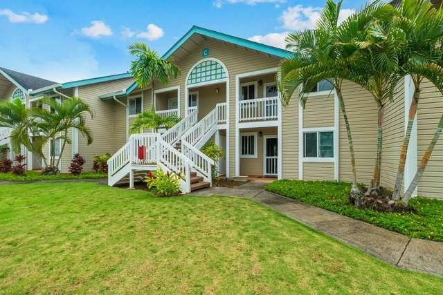 1970 Hanalima St, Lihue, HI 96766 (MLS #641015) :: Elite Pacific Properties