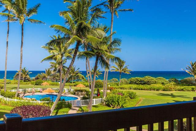 4460 Nehe Rd, Lihue, HI 96766 (MLS #641071) :: Kauai Exclusive Realty
