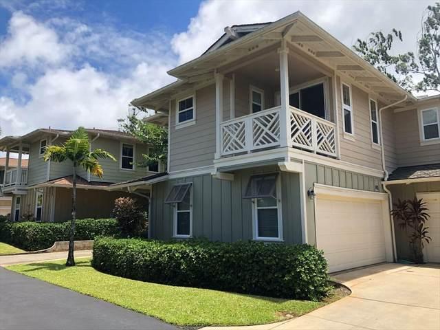 4919 Pepelani Lp, Princeville, HI 96722 (MLS #641084) :: Kauai Exclusive Realty