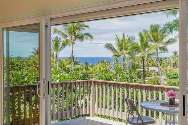 78-7039 Kamehameha Iii Rd, Kailua-Kona, HI 96740 (MLS #641187) :: Aloha Kona Realty, Inc.