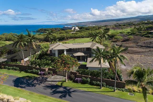 62-3761 Kaunaoa Nui Rd, Kamuela, HI 96743 (MLS #641205) :: LUVA Real Estate