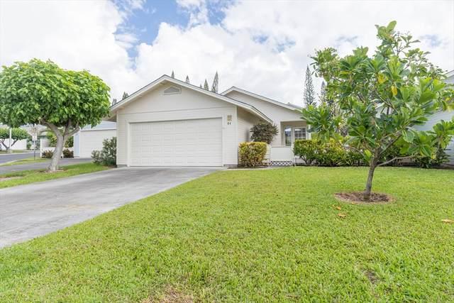 75-234 Nani Kailua Dr, Kailua-Kona, HI 96740 (MLS #641227) :: Aloha Kona Realty, Inc.