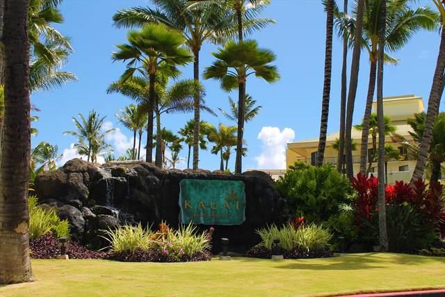 4331 Kauai Beach Dr, Lihue, HI 96766 (MLS #641313) :: Corcoran Pacific Properties