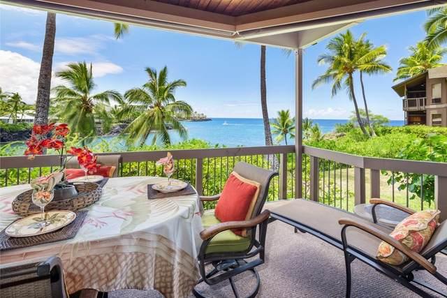 78-261 Manukai St, Kailua-Kona, HI 96740 (MLS #641465) :: Corcoran Pacific Properties