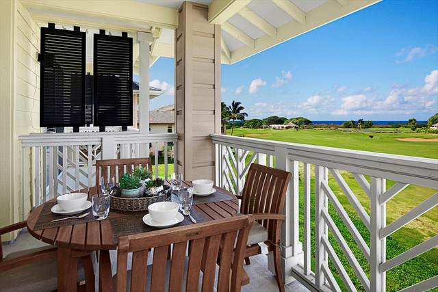 2611 Kiahuna Plantation Dr, Koloa, HI 96756 (MLS #641494) :: Corcoran Pacific Properties