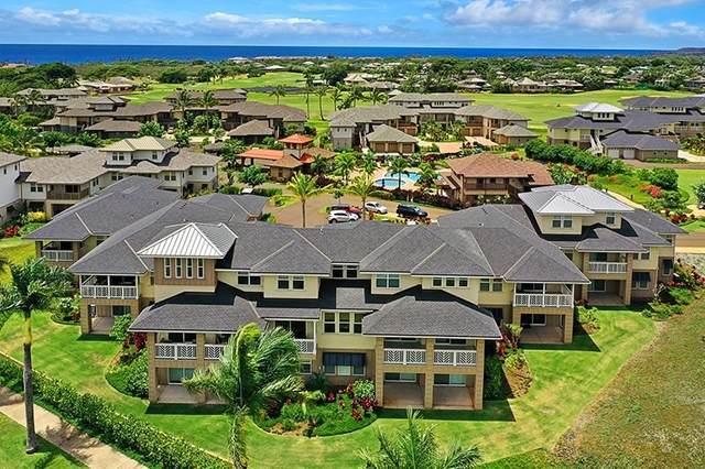 2611 Kiahuna Plantation Dr, Koloa, HI 96756 (MLS #641499) :: Corcoran Pacific Properties