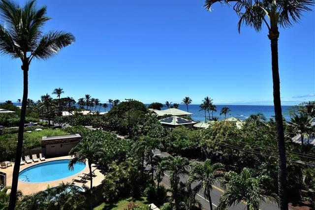 69-1647 Puako Beach Dr, Kamuela, HI 96743 (MLS #641503) :: LUVA Real Estate
