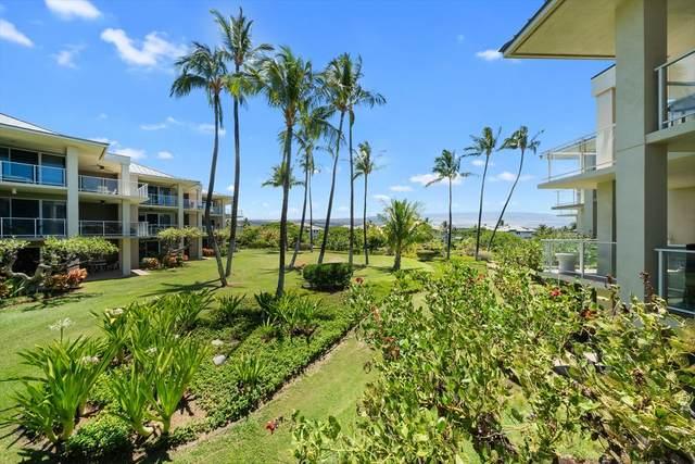 69-1010 Keana Pl, Waikoloa, HI 96738 (MLS #641741) :: Team Lally