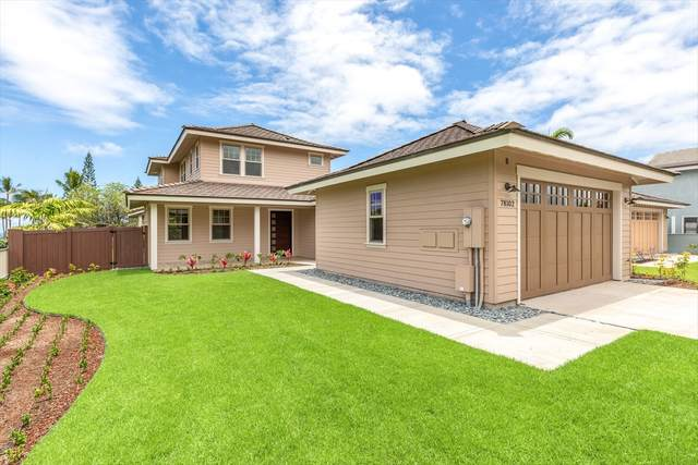 78-102 Holuakai St, Kailua-Kona, HI 96740 (MLS #641920) :: LUVA Real Estate