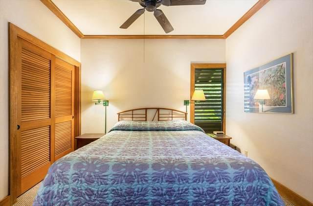 2253 Poipu Rd, Koloa, HI 96756 (MLS #641989) :: Corcoran Pacific Properties