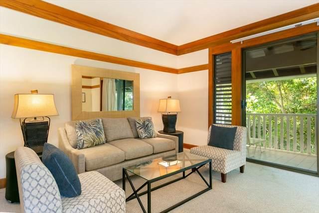 2253 Poipu Rd, Koloa, HI 96756 (MLS #642009) :: Corcoran Pacific Properties