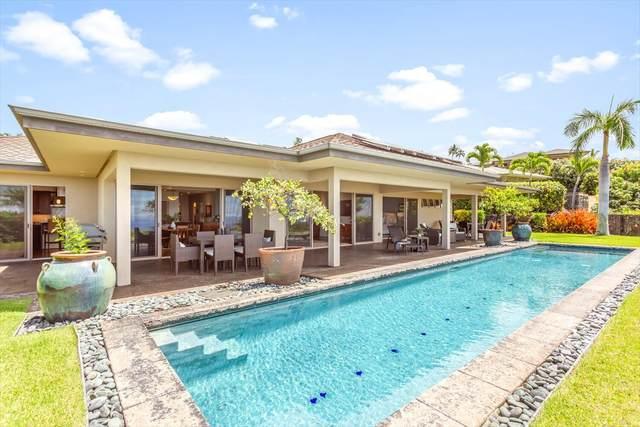 76-6336 Kilohana St, Kailua-Kona, HI 96740 (MLS #642066) :: LUVA Real Estate