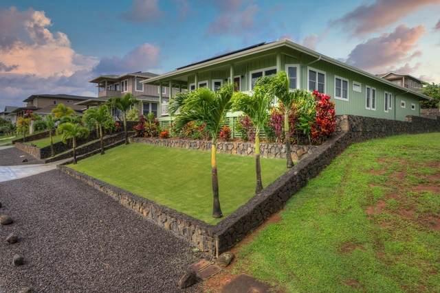 1204 Kaena St, Kalaheo, HI 96741 (MLS #642098) :: Corcoran Pacific Properties