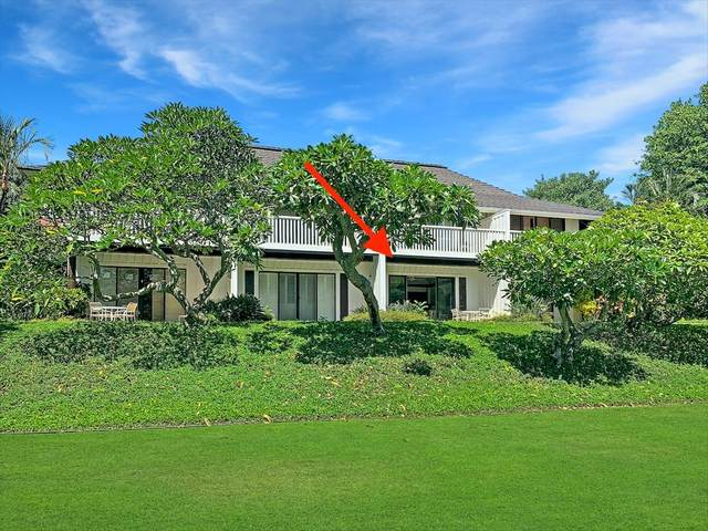 2253 Poipu Rd, Koloa, HI 96756 (MLS #642262) :: Corcoran Pacific Properties