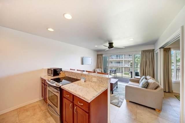 4-856 Kuhio Hwy, Kapaa, HI 96746 (MLS #642400) :: Iokua Real Estate, Inc.