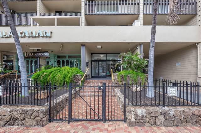 1911 Kalakaua Ave, Honolulu, HI 96815 (MLS #642431) :: Song Team   LUVA Real Estate