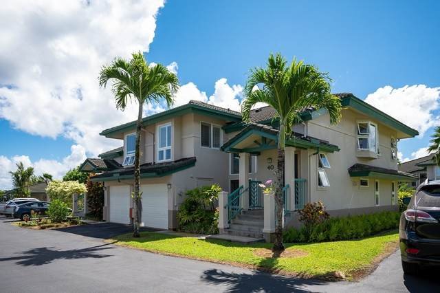 4141 Queen Emmas Dr, Princeville, HI 96722 (MLS #642632) :: Corcoran Pacific Properties