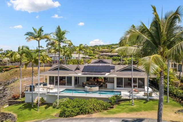 78-6952 Kiaaina St, Kailua-Kona, HI 96740 (MLS #642739) :: Corcoran Pacific Properties
