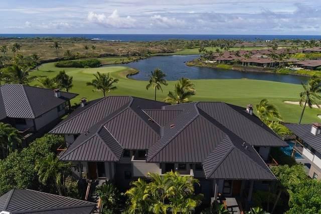 73-4810 Hinahina Rd., Kailua-Kona, HI 96740 (MLS #642813) :: Iokua Real Estate, Inc.