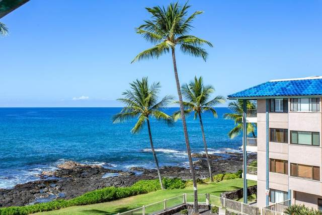 75-5888 Alii Dr, Kailua-Kona, HI 96740 (MLS #643160) :: Corcoran Pacific Properties