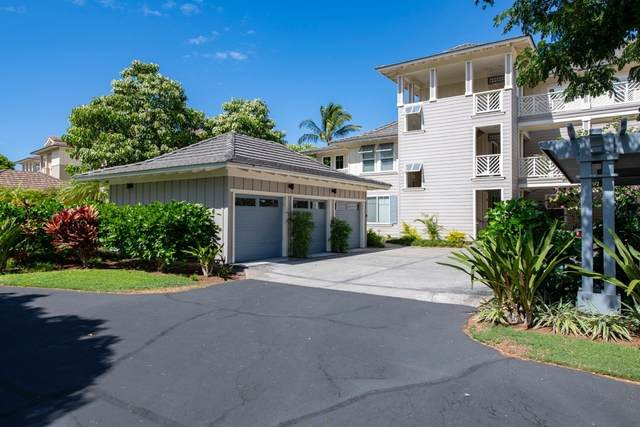 69-200 Pohakulana Pl, Waikoloa, HI 96738 (MLS #643400) :: Iokua Real Estate, Inc.