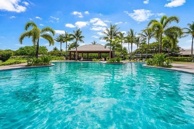 68-1118 N Kaniku Dr, Kamuela, HI 96743 (MLS #643403) :: Corcoran Pacific Properties