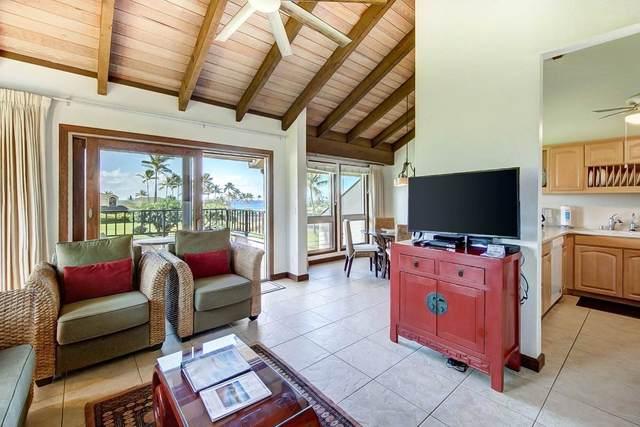 1901 Poipu Rd, Koloa, HI 96756 (MLS #643542) :: Corcoran Pacific Properties