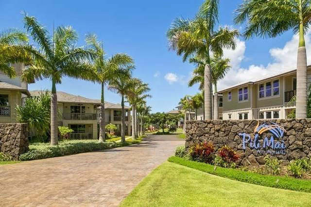 2611 Kiahuna Plantation Dr, Koloa, HI 96756 (MLS #643904) :: Kauai Exclusive Realty