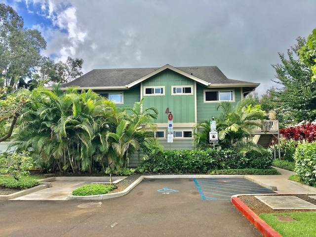 2080 Manawalea St, Lihue, HI 96766 (MLS #644259) :: Iokua Real Estate, Inc.