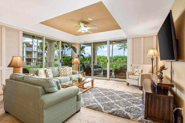 69-1010 Keana Pl, Waikoloa, HI 96738 (MLS #644617) :: Iokua Real Estate, Inc.