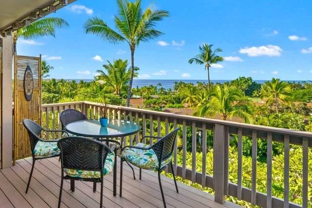 78-7039 Kamehameha Iii Rd, Kailua-Kona, HI 96740 (MLS #644697) :: Iokua Real Estate, Inc.
