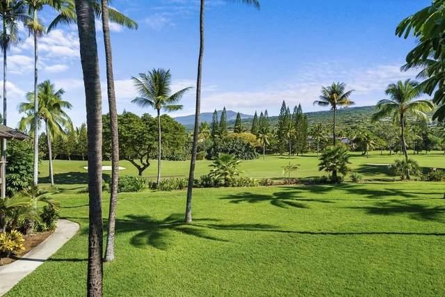 78-261 Manukai St, Kailua-Kona, HI 96740 (MLS #644841) :: Corcoran Pacific Properties