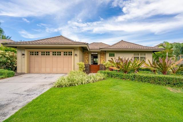 68-1122 Kaniku Dr, Kamuela, HI 96743 (MLS #646113) :: LUVA Real Estate
