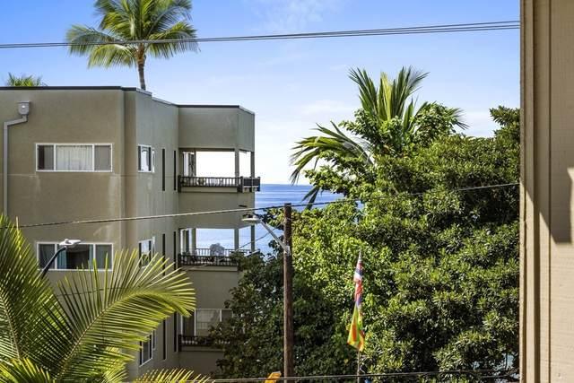 76-6259 Alii Dr, Kailua-Kona, HI 96740 (MLS #646150) :: Corcoran Pacific Properties
