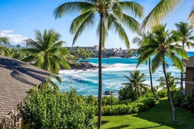 78-261 Manukai St, Kailua-Kona, HI 96740 (MLS #646782) :: Aloha Kona Realty, Inc.