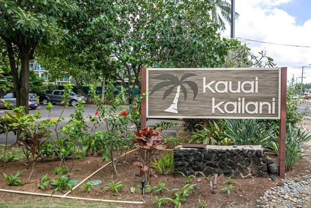 4-856 Kuhio Hwy, Kapaa, HI 96746 (MLS #646788) :: Team Lally