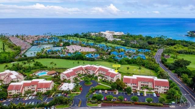 78-7070 Alii Dr, Kailua-Kona, HI 96740 (MLS #647345) :: Corcoran Pacific Properties