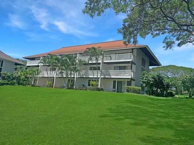 2253 Poipu Rd, Koloa, HI 96756 (MLS #647585) :: Kauai Exclusive Realty