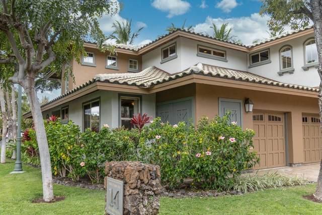 68-1125 N Kaniku Dr, Kamuela, HI 96743 (MLS #647627) :: LUVA Real Estate
